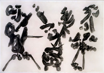 David Smith Untitled, 1957 Egg, ink, and gouache o...