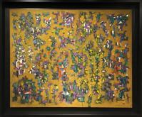 Ad Reinhardt (1913-1967) Yello Ochre Painting 1948...