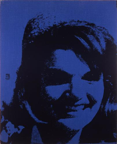 Andy Warhol (1928-1987) Jackie 1963 Acrylic and si...
