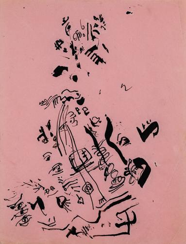 Untitled, c. 1952-56 Ink on pink paper 11 x 8.5 in...
