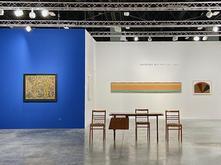 Art Basel | Miami Beach | Booth C10